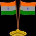 Koop en verkoop van Indiase staatsobligaties
