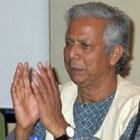 Grameen bank oprichter professor Mohammad Yunus